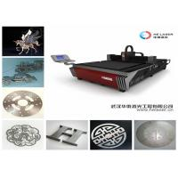 Buy cheap IPG RAYCUS N - night Fiber Laser Cutting System , CNC Laser Metal Cutting Machine from wholesalers