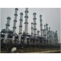 Buy cheap Crude Aromatic Separation Technology from wholesalers