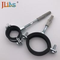 Buy cheap Adjustable Steel Cast Iron Pipe Clamps With A Clip / Iron Sheet Material from wholesalers