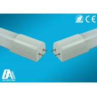 Buy cheap 20w 2000lm 2800k D shape G13 LED Tube replacing 40w traditional lights from wholesalers