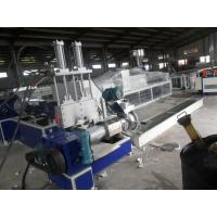 Buy cheap PP / PE Recycled Raffia Pellet Plastic Extrusion Machine from wholesalers