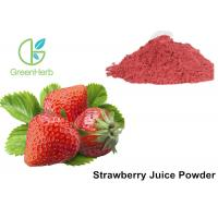 Buy cheap Instant Strawberry Fruit Powder Pink For Foods And Beverage / Cosmetics from wholesalers
