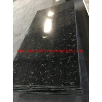 Buy cheap Artificial Decorative UV Panel High Gloss PVC Marble Sheet For Wall from wholesalers