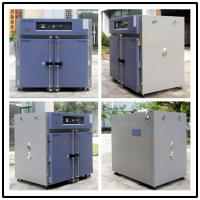 Buy cheap Accuracy ±0.1℃ Chemistry Lab Instruments , Industrial Drying Ovens Science Lab Equipment from wholesalers