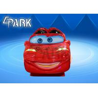 Buy cheap Supermarket Coin Operated Children 'S Rides / Kiddie Ride Car Automatic Control Mode from wholesalers