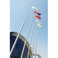 Buy cheap Aluminum tapered flagpole from wholesalers
