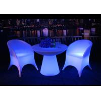 Long Lifespan LED Light Furniture 16 Colors Option for Outdoor Decoration