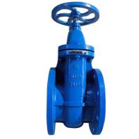 Buy cheap (DIN) Cast Iron Gate Valve Flanged Ends from wholesalers