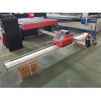 Buy cheap CA-1560 Low price Sheet Metal plates cnc plasma cutter/1500*3000mm working size/portable cnc plasma cutting machine from wholesalers
