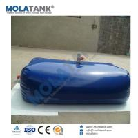Buy cheap Commercial Potable RTPU Tank Pillow Water Storage Bladder from wholesalers