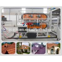 Buy cheap PVC Corrugated Sheet machine price from wholesalers