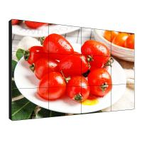 Buy cheap 500 Nits 55'' Seamless Ultra Narrow Bezel Video Wall With FCC CE ROHS Certification product