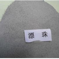 Buy cheap Best price!Cenospheres fly ash for chemicals/coating/print.etc Heat resistance cenosphere in refractory industry from wholesalers