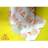 Buy cheap Powerful Food Grade Desiccant Packets Calcium Chloride Material , No Leakage from wholesalers