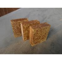 Buy cheap High Grade Bauxite Silica Mullite Bricks For Cement Kilns , High Temperature Insulation product