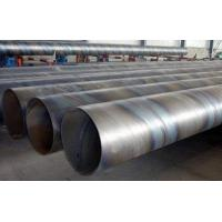 Buy cheap Grade X70 Spiral Submerged Arc Welded Pipe API5L PLS1 PLS2 SSAW Pipe For Petroleum from wholesalers