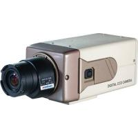 Buy cheap Super Wide Dynamic Range (WDR) Camera from wholesalers