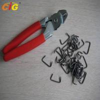 Galvanized Steel Hog Ring Staples For Car Seat / Furnitures / Chairs