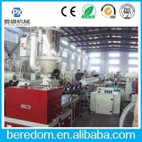 Buy cheap 16mm-110mm PPR pipe production line from Wholesalers