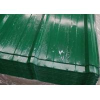 Buy cheap High Grade Steel Corrugated Roofing Sheets, Building Steel Profile Roofing Sheets from wholesalers