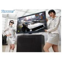 Buy cheap Floor Standing 3D LCD Advertising Display Glasses Free Multi View Points from wholesalers