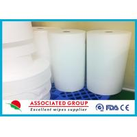 Buy cheap Jumbo Rolls Spunlace Nonwoven Fabric For Wet Wipes Cross Lapping from wholesalers