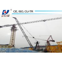 Buy cheap 30m Boom Length 1.5ton Tip Load 8ton WD3015 Derrick Crane Luffing Jib Crane from wholesalers