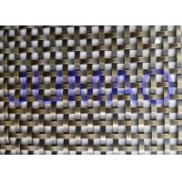 Buy cheap 8 Mm Unique Bronze Decorative Wire Mesh Cabinet Insert Architectural Doors from wholesalers