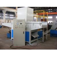 Buy cheap Single-shaft Shredder from wholesalers