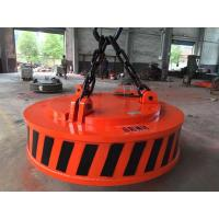 Buy cheap 300kg Scrap Lifting Magnet Device Quick Disconnect Lead Assembly Strong from wholesalers