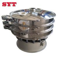 Buy cheap Food Industry Electric Vibrator Screen Sieve Shaker from wholesalers