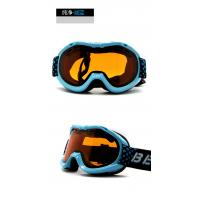 Buy cheap Child ski goggles, child ski masks, cross country skis with anti-fog from wholesalers