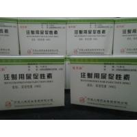 Buy cheap Menotrophin HCG Injections for Infertility/ Growth Hormone For Bodybuilding from wholesalers