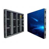 Buy cheap Hot Sale Professional Lower Price Indoor P2.5 led display screen from wholesalers