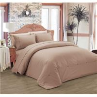 Buy cheap Sateen Stripe 1800 Series Egyptian Cotton 4pcs Duvet Cover Set Home Hotel Use from wholesalers