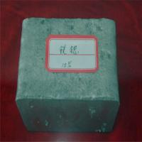 Buy cheap MgSr Magnesium Strontium Alloy Magnesium Rare Earth Alloy , MgSr10 master alloy from wholesalers