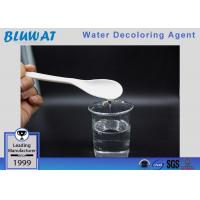 Buy cheap Reduce COD Color Removal Chemical Coagulation Water Treatment Wastewater Treatment Products from wholesalers