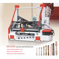 Buy cheap High efficiency wood lathe produce wood stairs wooden chair legs lathe from wholesalers