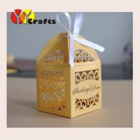 Buy cheap 5*5*8.5cm Laser Cut Wedding Favour Boxes with Free ribbon From YOYO crafts from wholesalers