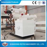 Buy cheap High efficiency Animal feed pellet machine / chicken pig feed making machine from wholesalers
