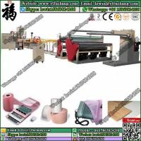 Buy cheap Hotsale epe/pe foam sheet extrusion machine production line(FCFPM-105) from wholesalers