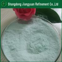 Buy cheap Light green powder ferrous sulfate for fertilizer use with best quality from wholesalers