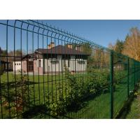 Buy cheap 1030mm x 2500mm for lawn fencing weld wire mesh fence pvc coated 50mm x 200mm diameter from wholesalers