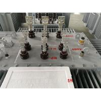 Buy cheap Low Loss Rectifier Transformer Low Partial Discharge For Electrolysis from wholesalers
