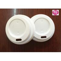 Buy cheap 4oz Flat Disposable Plastic Lids For 4oz Espresso Cup / OEM / ODM from wholesalers