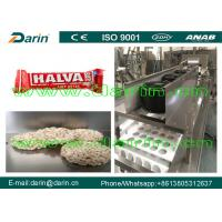 Buy cheap High speed Cereal Bar Forming Machine / bird seed cracker making equipment from wholesalers