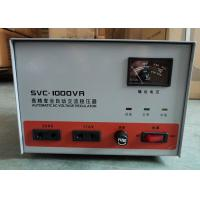 Buy cheap 1 KVA IP20 Indoor Single Phase AVR Stabilizer Voltage Regulator For Computer from wholesalers