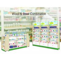 Buy cheap Retail Metal Drugstore Pharmacy Gondola Shelving Eye Catching 1-7 Layers from wholesalers