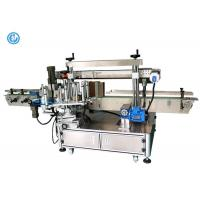 Buy cheap Best price CE China Auto Adhesive Sticker Labeling Machine from wholesalers