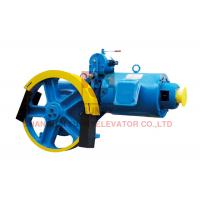 Buy cheap Traction System Geared Traction Machine With Lift Motor High Efficiency VVVF / Speed 0.63~1.0m/s from wholesalers